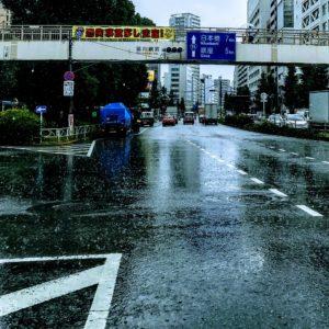 雨の日はパンクに注意!